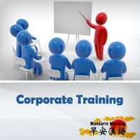 Corporate Training in shanghai