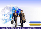 learn mandarin in shanghai\Corporate training in Mandarin Morning