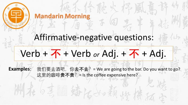 Basic Chinese grammar and sentence patterns